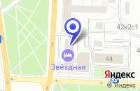 Схема проезда до компании ПРОИЗВОДСТВЕННАЯ ФИРМА ОСТ в Москве