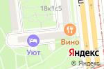 Схема проезда до компании Довбуш в Москве