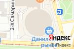Схема проезда до компании РЕБРО АДАМА в Москве