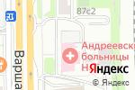 Схема проезда до компании Андреевские больницы в Москве