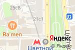 Схема проезда до компании Почтовое отделение №127051 в Москве