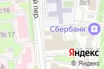 Схема проезда до компании Служба финансов в Москве