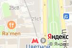 Схема проезда до компании Магазин канцелярских и хозяйственных товаров в Москве