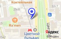Схема проезда до компании ОБУВНОЙ МАГАЗИН ВАЛИЗА в Москве