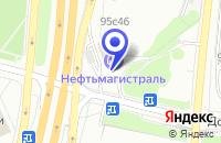 Схема проезда до компании АЗС АСГАРД в Москве