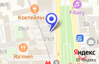 Схема проезда до компании АПТЕЧНЫЙ ЦЕНТР ИТЕК в Москве