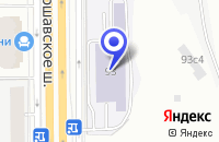 Схема проезда до компании СТО РИФ ЛТД в Москве