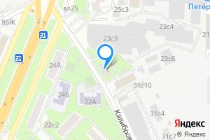 Однокомнатная квартира в Москве м. Бутырская, Калибровская улица, 11