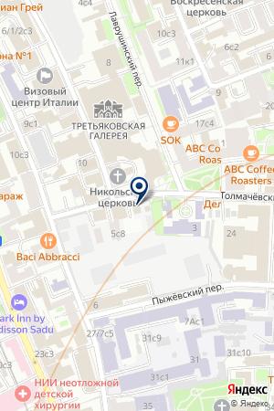 Energy Systems на карте Москвы
