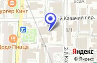 Схема проезда до компании КБ АЗИЯ-ИНВЕСТ в Москве