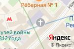 Схема проезда до компании Мужской Заиконоспасский монастырь в Москве