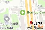 Схема проезда до компании Мегастом в Москве