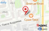 Схема проезда до компании Дак Суп в Москве