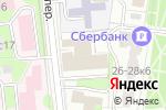 Схема проезда до компании Пищевые стабилизаторы в Москве