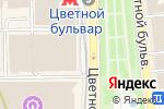 Схема проезда до компании Mon Bon в Москве