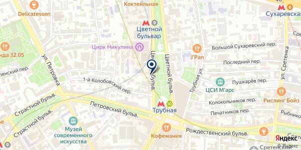Точка Дзы на карте Москве