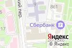Схема проезда до компании ПрофиБух М в Москве