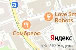 Схема проезда до компании Sparkle в Москве