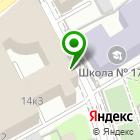 Местоположение компании Иванян & Партнеры