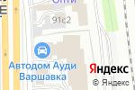 Схема проезда до компании Экспресс-Страхование в Москве