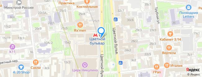 метро Цветной бульвар
