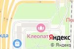 Схема проезда до компании ТСМ в Москве