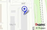 Схема проезда до компании НПП ЭЛКОТРОН в Москве