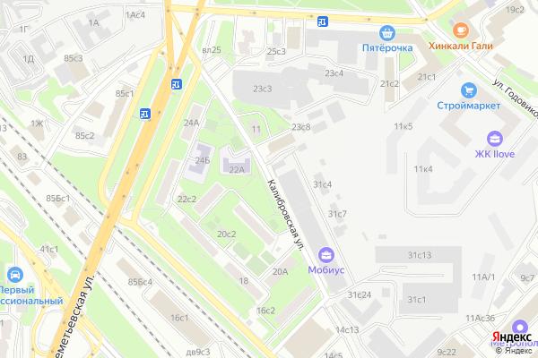 Ремонт телевизоров Улица Калибровская на яндекс карте