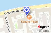 Схема проезда до компании ПТФ ГЕОЛИДАР в Москве