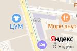 Схема проезда до компании Российский институт театрального искусства в Москве
