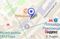 Схема проезда до компании АПТЕЧНЫЙ ПУНКТ МВ-ФАРМА в Москве