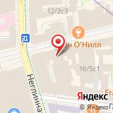 Интернет-клуб на Кузнецком Мосту