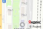 Схема проезда до компании ProShooter в Москве
