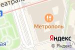 Схема проезда до компании Европейский в Москве