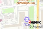 Схема проезда до компании МакроМеханика в Москве