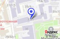 Схема проезда до компании АВТОСЕРВИСНОЕ ПРЕДПРИЯТИЕ ИКС в Москве