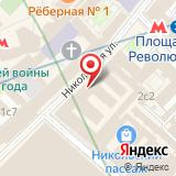 Адвокатский кабинет Котельникова А.В.