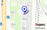 Схема проезда до компании ПРОИЗВОДСТВЕННАЯ ФИРМА ЮНИКОН в Москве