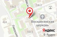Схема проезда до компании Центртехстрой в Москве
