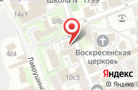 Схема проезда до компании Аддио в Москве