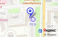 Схема проезда до компании САЛОН КУХОННОЙ МЕБЕЛИ ЕВРОНЬЮФОРМ в Москве