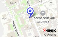 Схема проезда до компании АРХИТЕКТУРНОЕ БЮРО РОЖДЕСТВЕНКА в Москве
