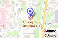 Схема проезда до компании АНОНИМНЫЙ ЦЕНТР ДИАГНОСТИКИ И ЛЕЧЕНИЯ в Москве