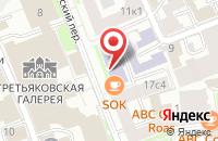 Схема проезда до компании Стелла в Москве