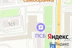 Схема проезда до компании ОН-стайл в Москве
