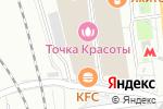 Схема проезда до компании Serebrina в Москве