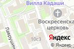 Схема проезда до компании НПП Реставрационный центр в Москве