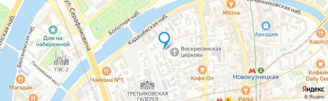 переулок Кадашёвский 1-й