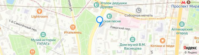 переулок Троицкий 1-й