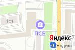 Схема проезда до компании SkyGen в Москве